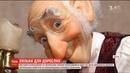 В Одесі влаштували німецьке лялькове Різдво на честь перемог українських художників у Європі