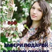 Елена Скляренко