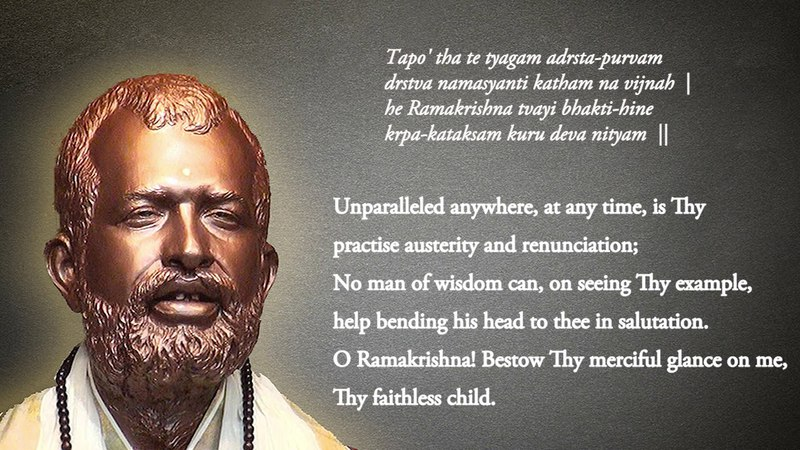 Sri Ramakrishna Ashtakam with Meaning and Lyrics
