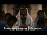 Песня Небо кричит Светланы Маловой с русскими субтитрами