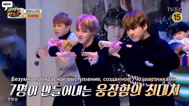 BTS шоу (рус.саб) Idol Party Ep.11 [170307]