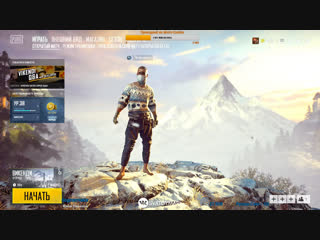 Стрим PlayerUnknown's Battlegrounds