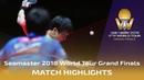 Lin Gaoyuan vs Jun Mizutani   2018 ITTF World Tour Grand Finals Highlights (1/2)