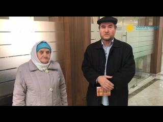 Благодаря нашим подписчикам Хабибулина Рашида-Апа отправляется в хадж