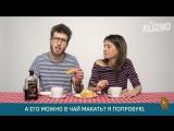 Итальянцы пробуют сладости из Татарстана