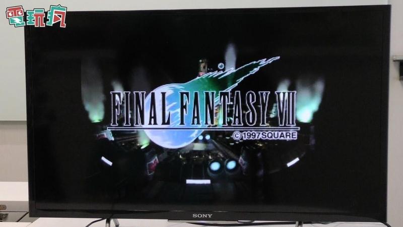 迷你 PS 主機「PlayStation Classic」試玩遊戲《潛龍諜影》《惡靈古堡》《Final Fantasy VII 國際版1229