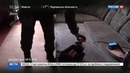 Новости на Россия 24 Пойманные диверсанты рассказали что убийц Гиви тренировали иностранцы