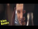 катя с днюхой kino remix шедевры рекламы 2018 угар алкаши ржака до слез смешные приколы когда встречаешься с гопником