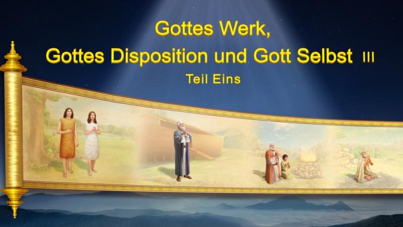 Kundgebungen Gottes Gottes Werk, Gottes Disposition und Gott Selbst III (Teil Eins)