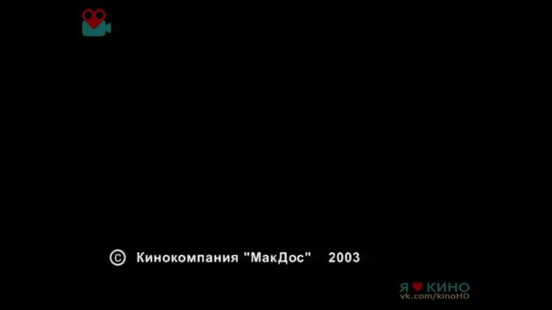 Баандитскиий Пеетербуург S4E1-4