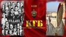 Коза Ностра, Ватикан и КГБ Тайные связи
