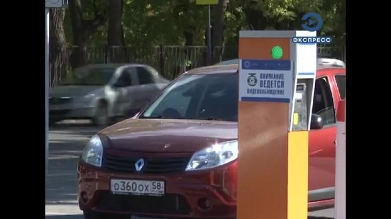 В Пензе станет больше платных парковок