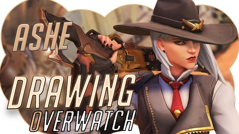 OVERWATCH ASHE | DRAWING