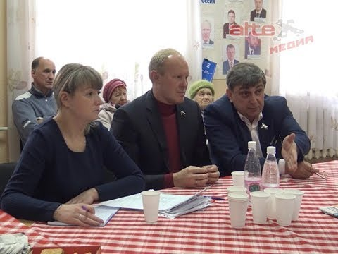 Глава спрятался, чтобы не позориться, а депутат Госдумы будет решать проблемы жителей АГО