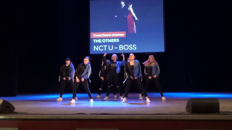 M.O.Con 2018: Dance Cover by THE OTHERS - NCT U (엔시티 유) 'BOSS'