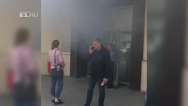 Из Альфа банка в Доме контор вали дым