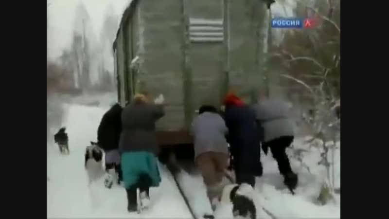 Росія 2019 рік. Шлях до світлого майбутнього)