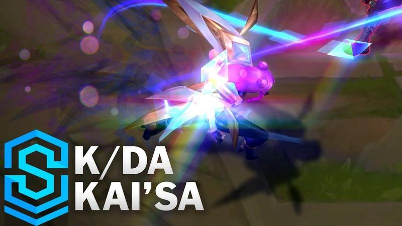 [Game] Kai'Sa - Skin K/DA