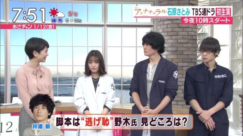 [TV] Аса Чанс (18.1.12)
