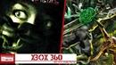 Во что поиграть на XBOX 360 #16Вселенные Человека Паука, Ниндзя против Чужих