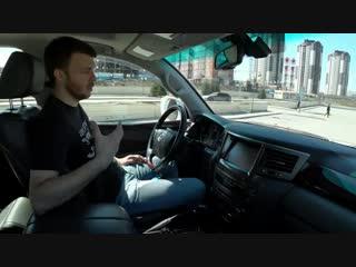 Обзор авто Лексус LX570 (Lexus LX570) старший брат Land Cruiser 200