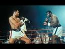 На вершине мира: История Мохаммеда Али. Худ.фильм