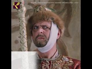 Его сняли по пьесе, которую Булгаков написал в 30-е годы (тогда она попала под запрет).
