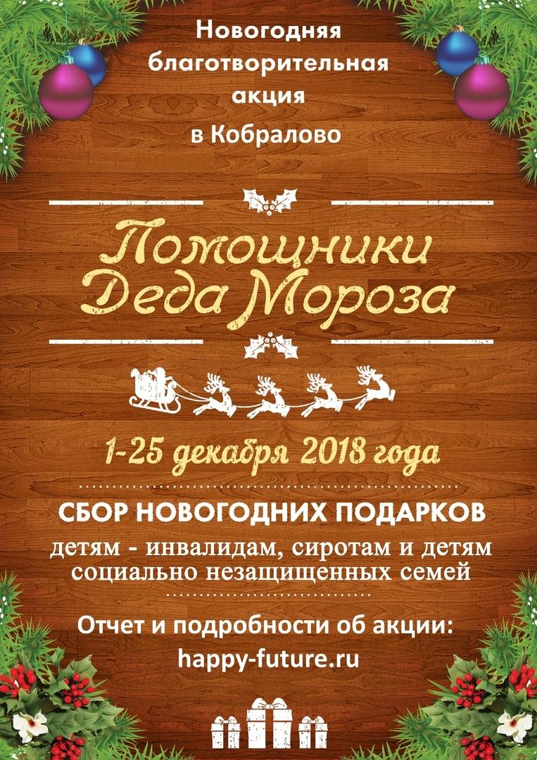 Как хорошо, что есть такой замечательный праздник, как Новый Год!