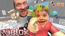 Побег из парикмахерской в ROBLOX Funny game для детей ТОП игры онлайн прохождение от канала Волчок