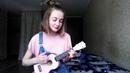 Ozhivaj - can't help falling in love (ukulele cover)