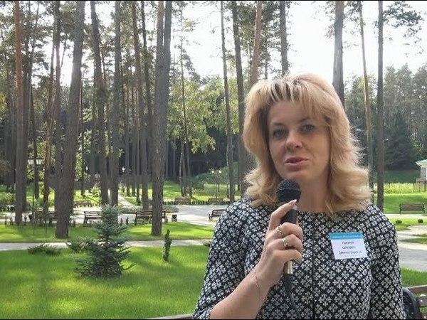 Звенигородская Наталья Олеговна санаторий «Машиностроитель», директор санатория
