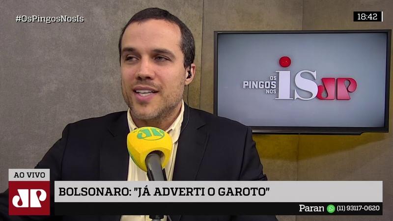 Eduardo Bolsonaro x José Dirceu e Wadih Damous