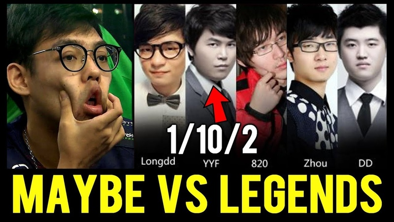Maybe (Somnus) destroyed Legends in Battle Cup - PSG.LGD vs Old Boys