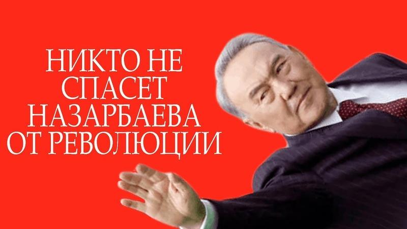 Сша о ситуации с Казахстаном