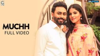 Muchh : Nishawn Bhullar (Official Song) Deep Jandu | Satti Dhillon | GK.DIGITAL | Geet MP3