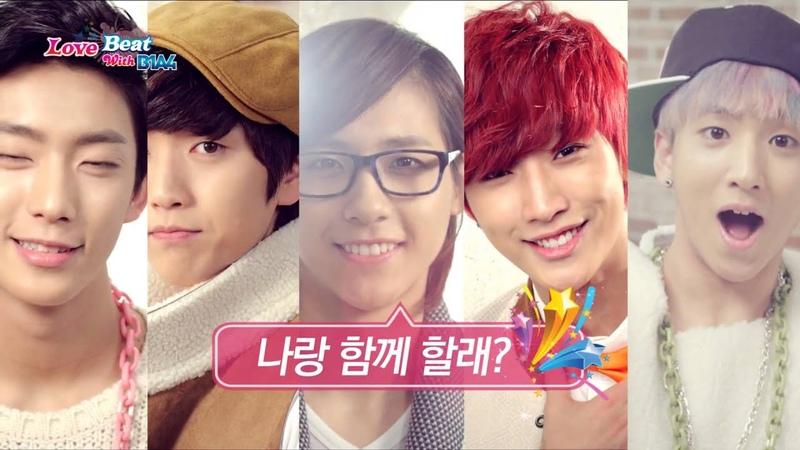 [HD - CF] B1A4's 'Love Beat' Game (30 sec)