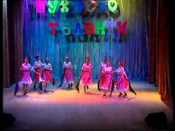 Самодіяльний колектив народного танцю Роксолана