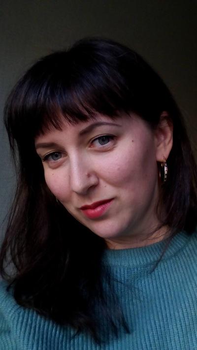 Елена Погорелова