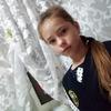 Kristina Kurochkina