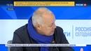 Новости на Россия 24 • РАН и МИА Россия сегодня заключили соглашение о сотрудничестве