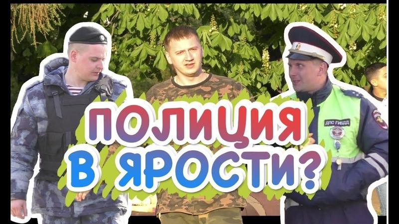 Егор Шарк атакует. Жестокий пранк над полицией. ОМОН в шоке. Встреча Итальянца.