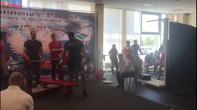 195 кг (2 зачетный подход) Чемпионат России НАП-2018