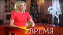 Звезда американского ТВ Мегин Келли о том каково это разговаривать с Владимиром Путиным