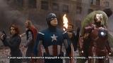 Between the Lines - The Avengers Мстители (rus sub)