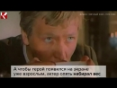 «Вечный зов» — 45 лет назад вышел самый длинный советский сериал.