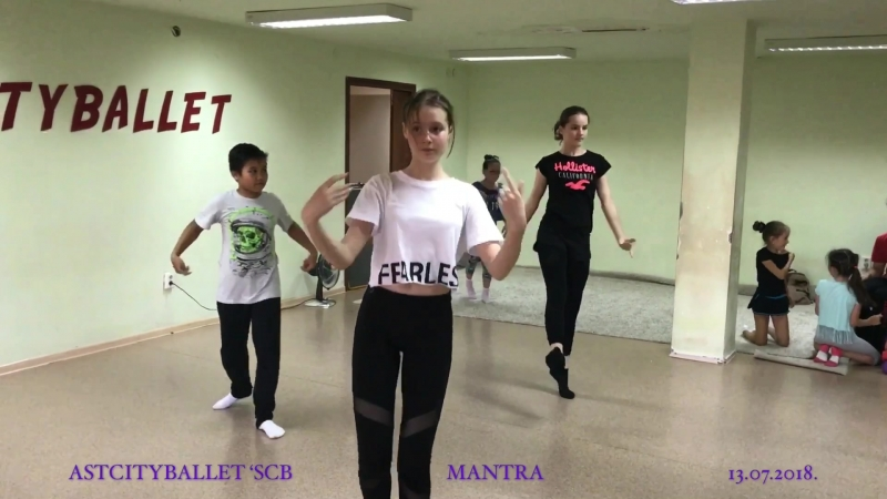 ASTCITYBALLET ( SCB ) 13.07.2018. MANTRA Contemporary