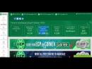 Коротко о проекте Ethereum Cash Pro Регистраци ref Fyorbi
