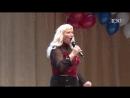 В ДК Юбилейный состоялся благотворительный юбилейный концерт Анны Витбурк в поддержку А А Суслова 25 11 2017 г