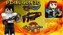 Pixel Gun 3D Обновление 15.2.0