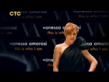 Vanessa Amorosi This Is Who I Am (СТС)